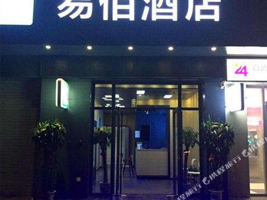 Gallery image of 100 Inn