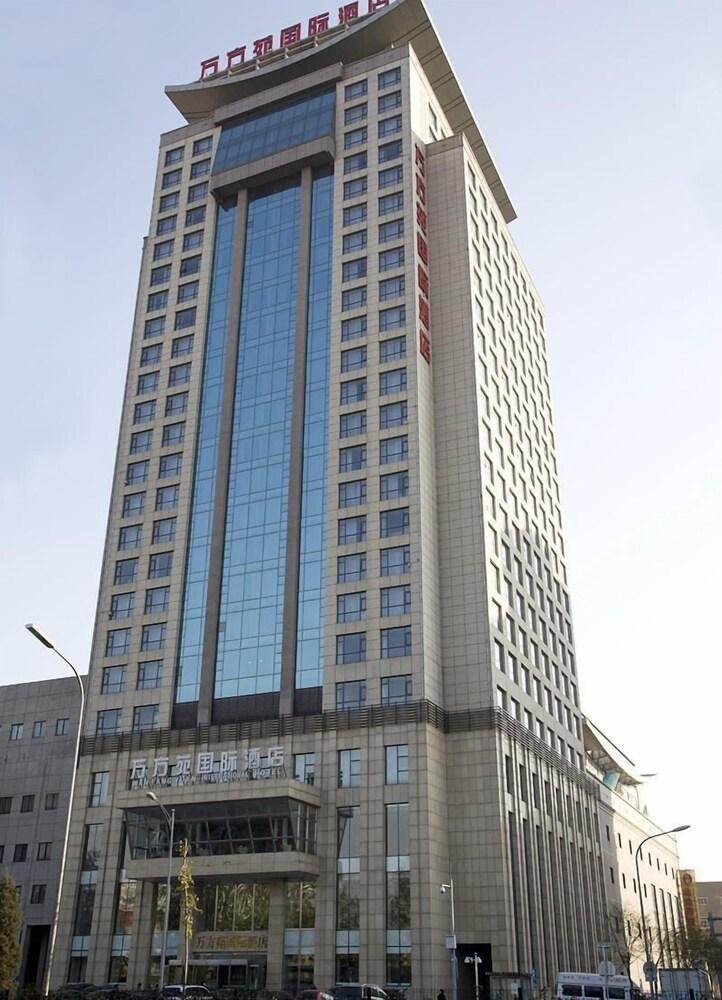 Wanfangyuan Business Hotel Beijing