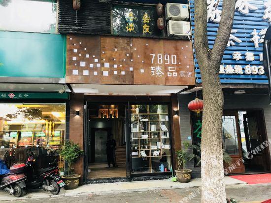 Gallery image of Jinyuan Hotel
