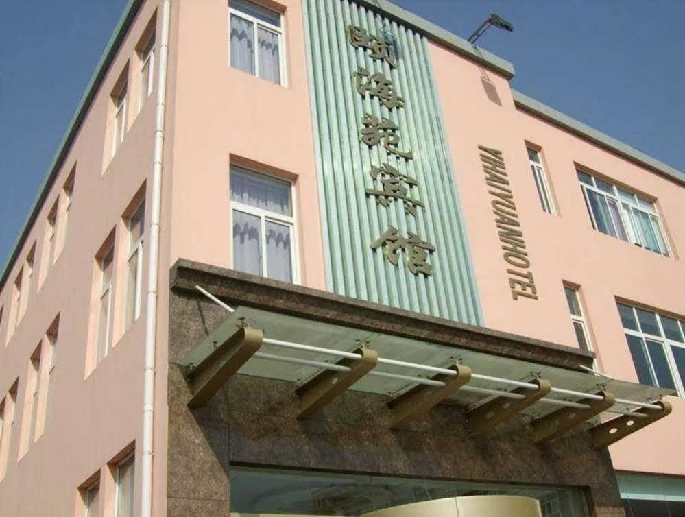 Qingdao Yihaiyuan Hotel