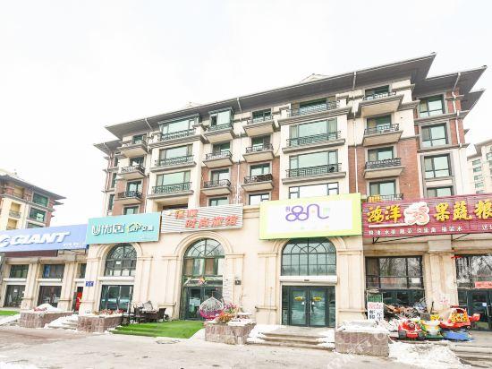 Changchun fushun fashion hotel