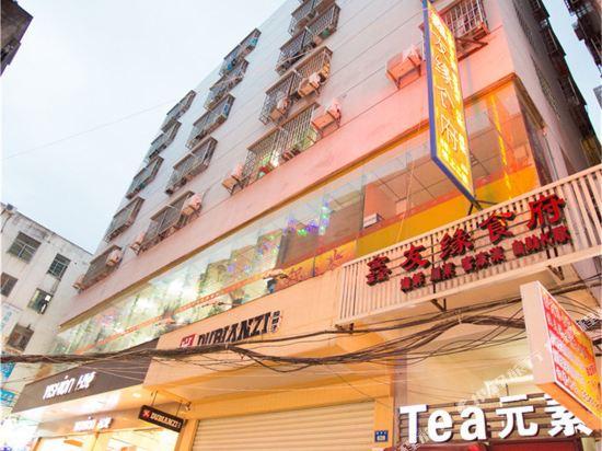 Yiju Apartment
