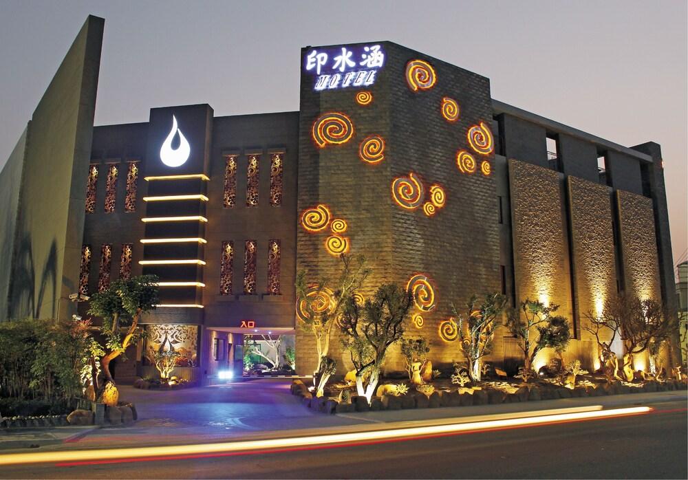 Yin Shui Han Motel