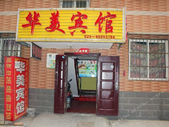 Huamei Hotel Xi'an