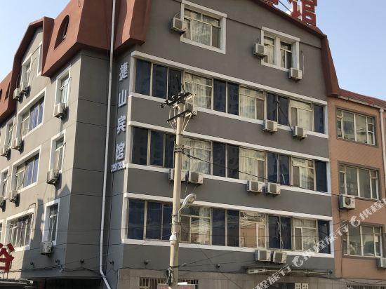 Jieshan Hotel