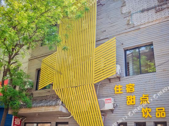 Xing Long No.37 Hostel Xi'an