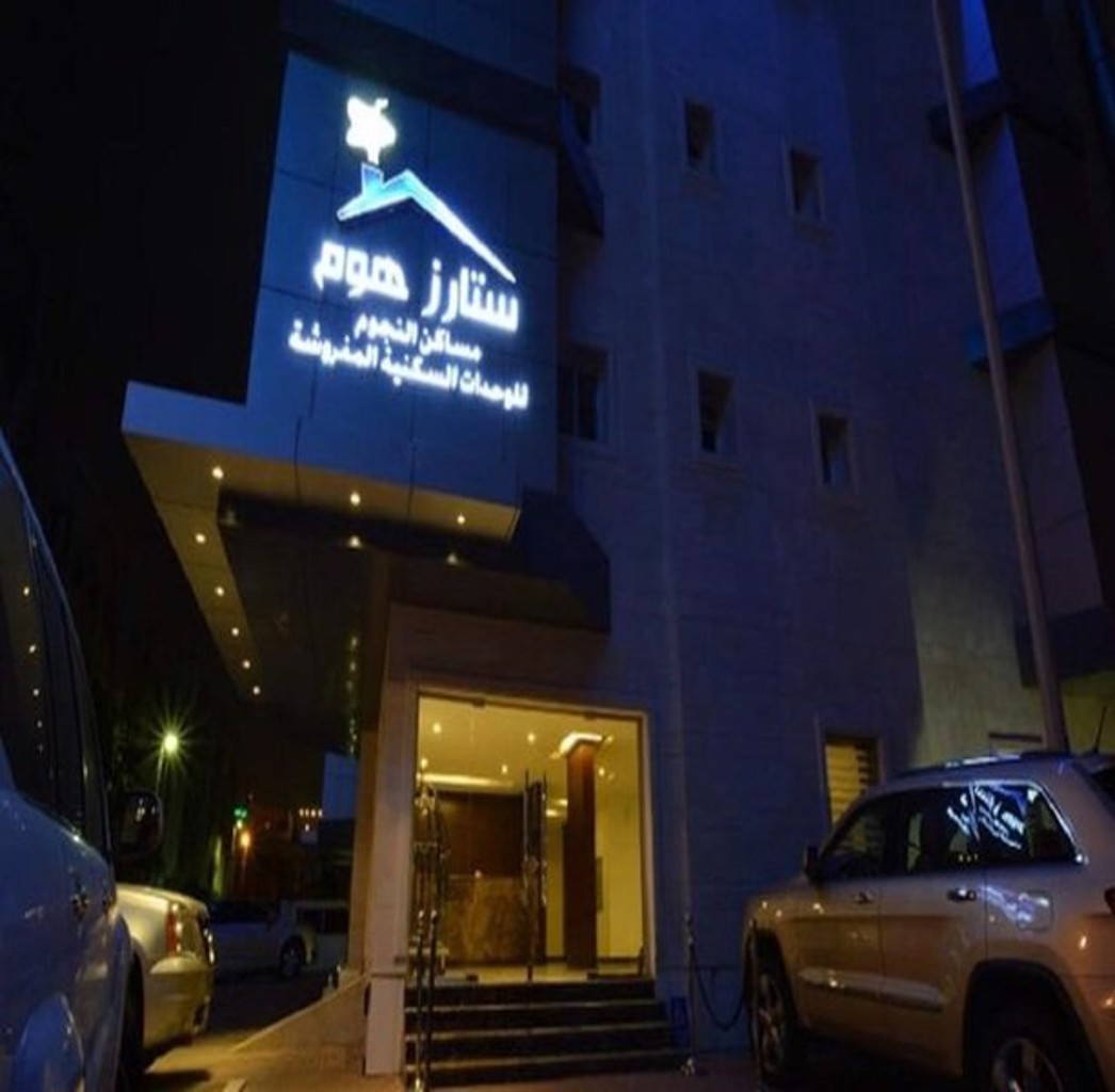 Stars Home Suites Hotel