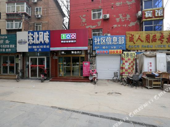 Longcheng Express Hotel