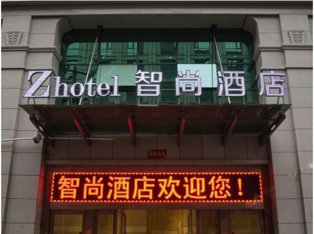 ZHotel Xi'an