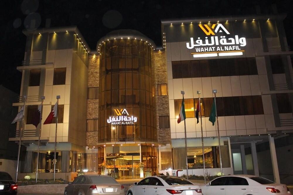 Wahat Al Nafil AlNafil Branch