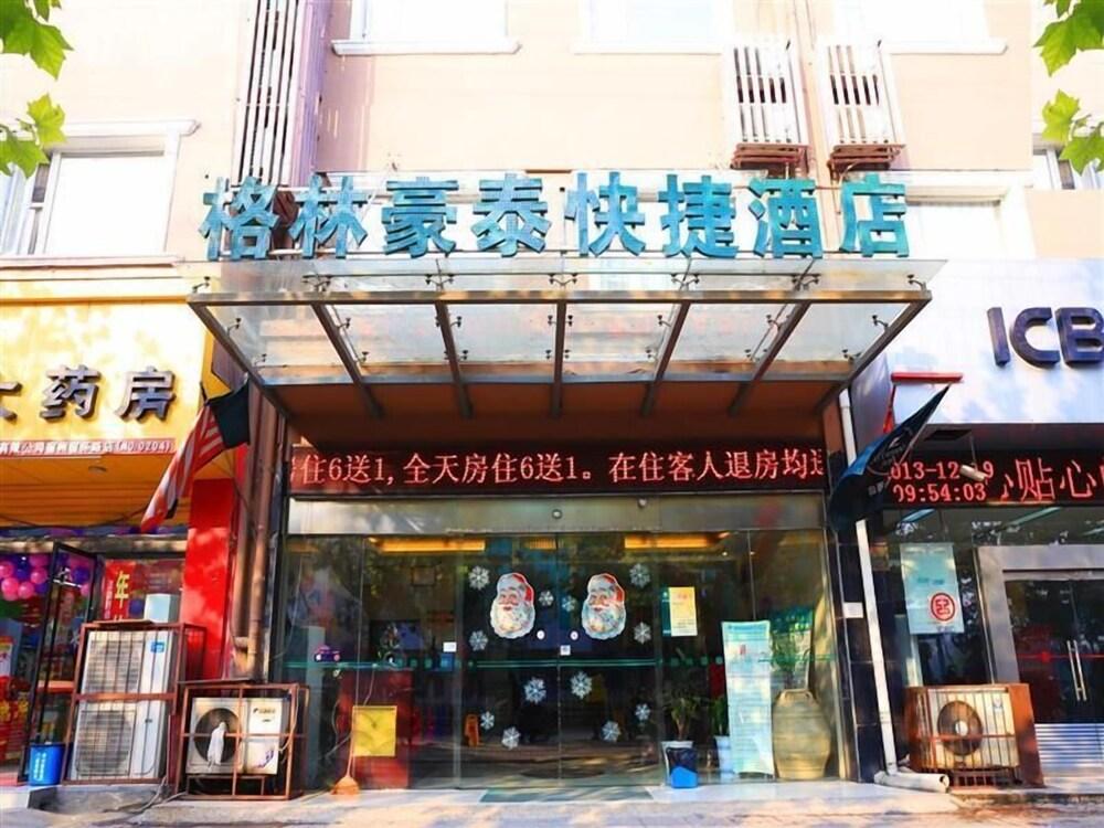 GreenTree Inn Anhui Suzhou Railway Station Express Hotel