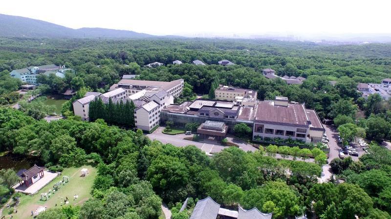 Nanjing International Conference Hotel