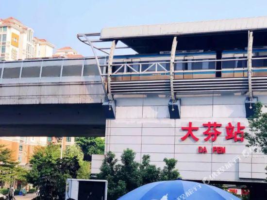 Xinduhui Hotel