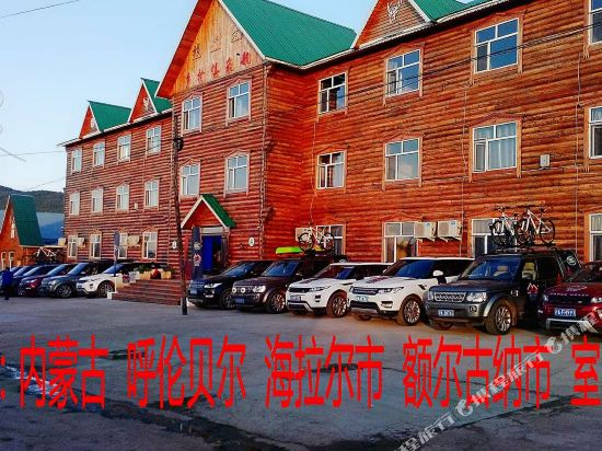 Gallery image of Shiwei Traveller Hotel