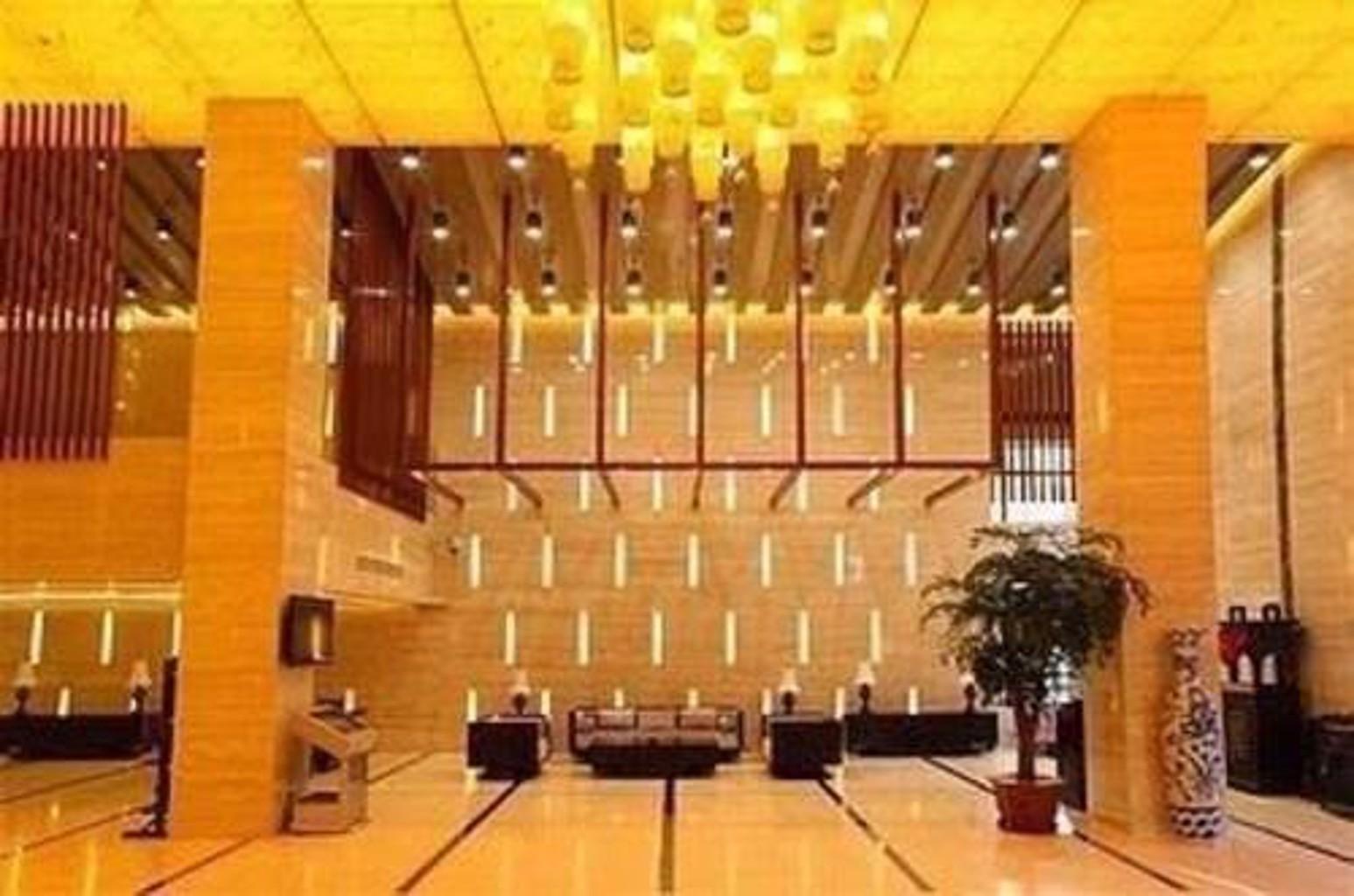 Golden Stone Tang Feng International Hot Spring Hotel Dali