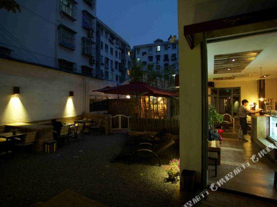 Tingoo Inn