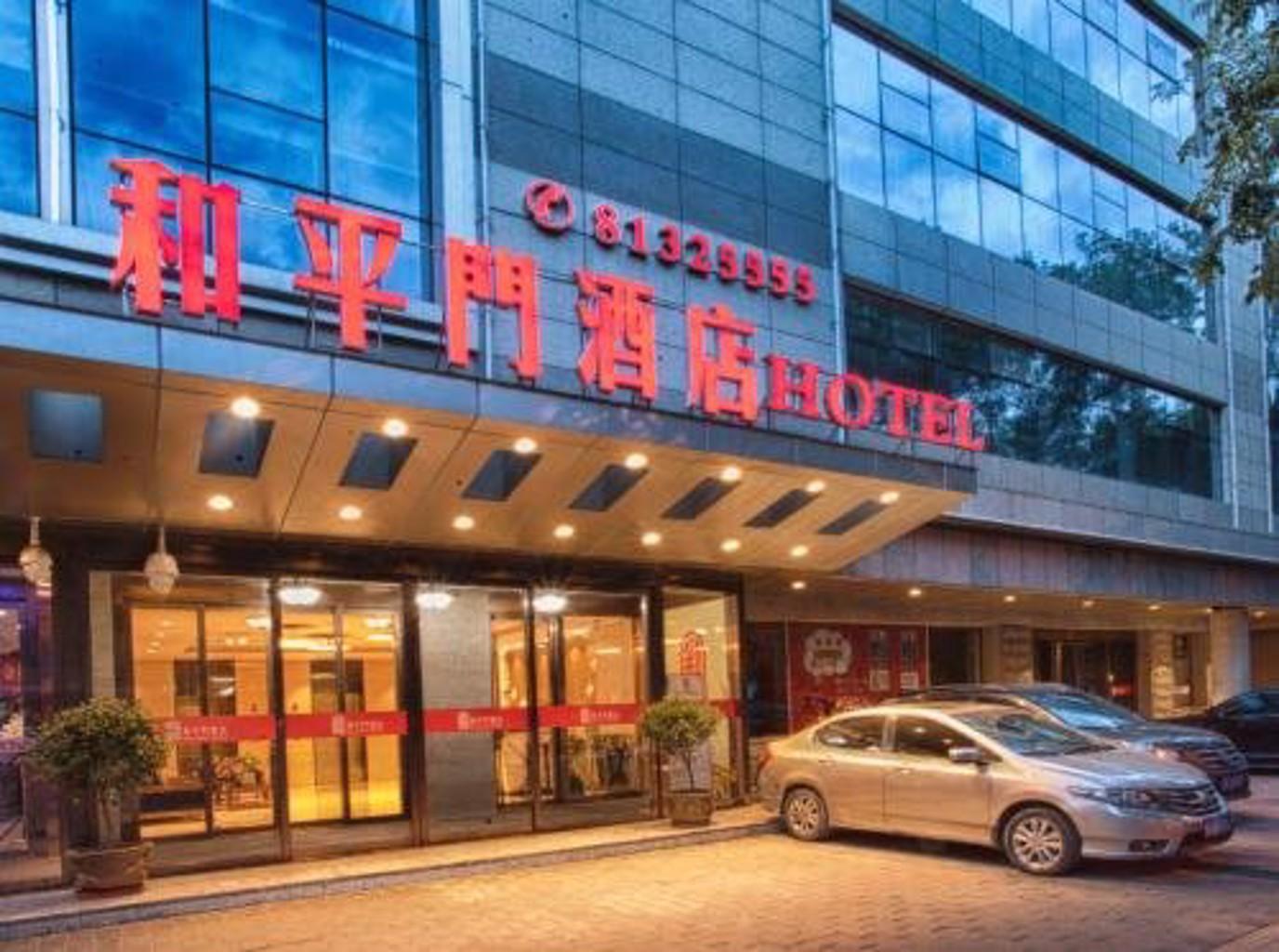 Xi'an Peace Arch Hotel