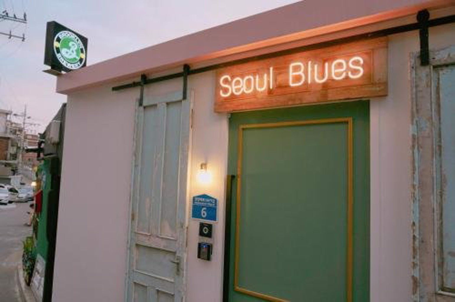Gallery image of Seoul Blues