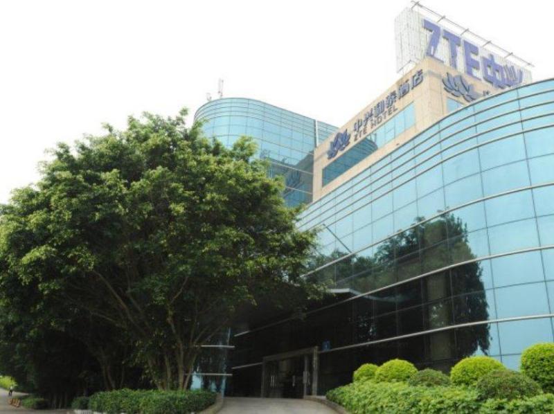 Dameisha ZTE Hotel