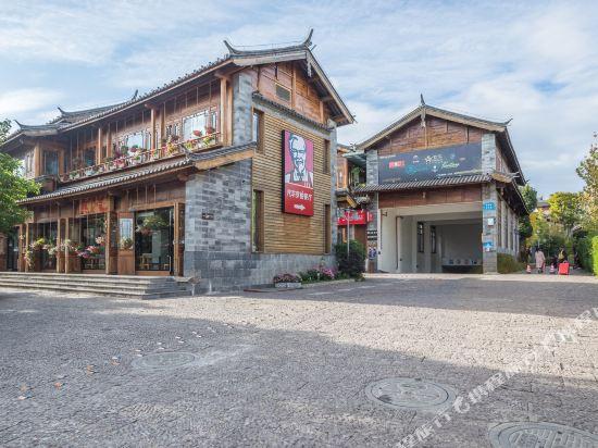 Gallery image of Ruiyuanfu Inn Lijiang