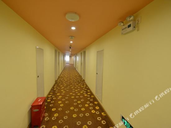 Gallery image of Home Inn Guanganmen