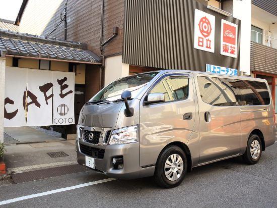 Coto Kyoto Kinkakuji