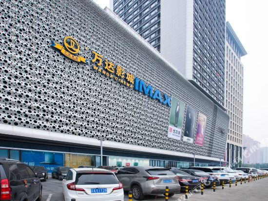 Shenyang Haiyue Boutique Apartment