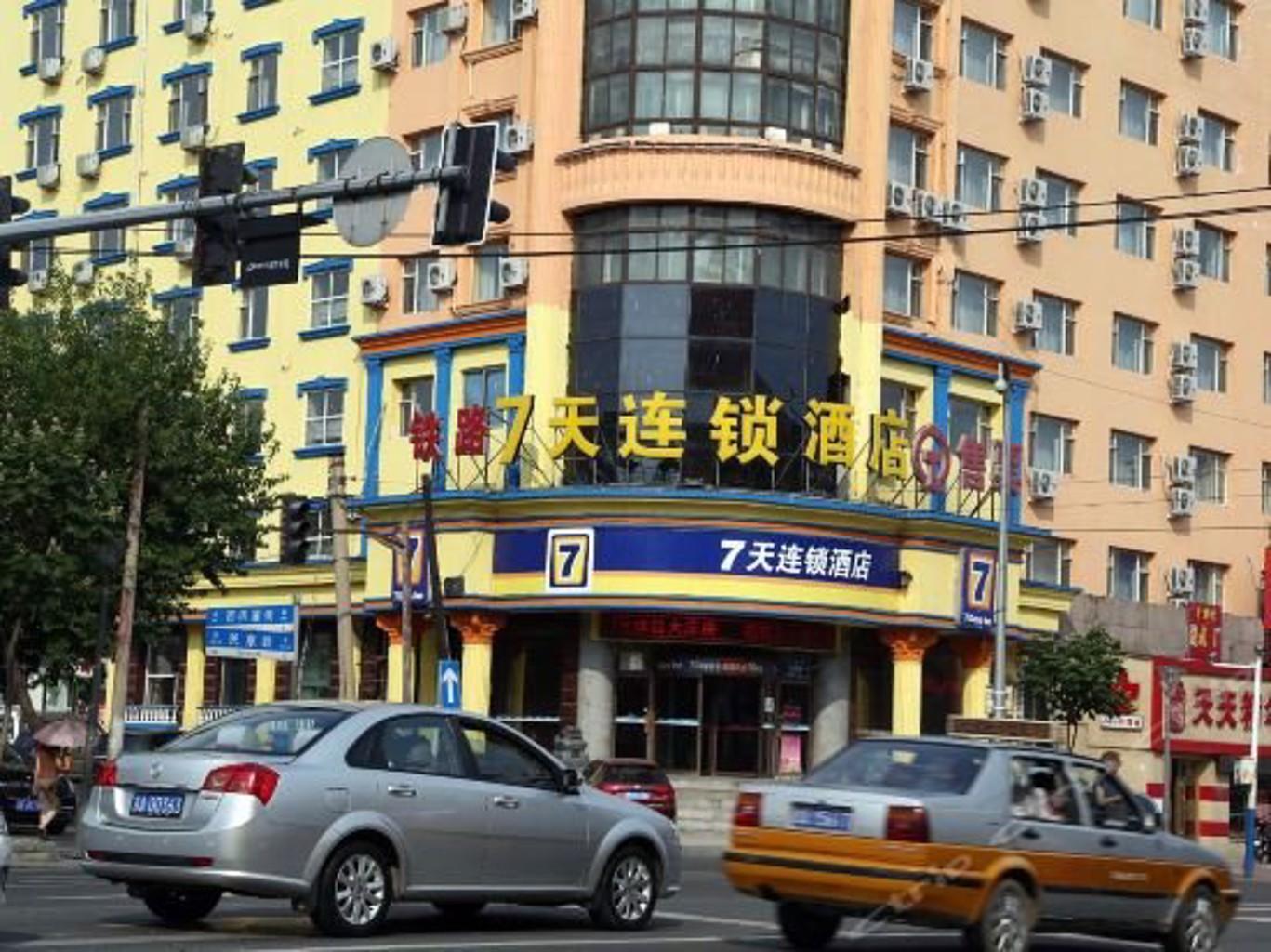 7 Days Inn Renmin Square Minkang Road