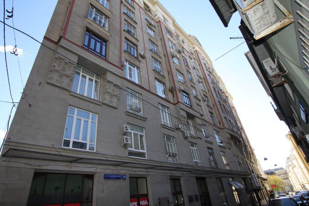 Apartamentyi Tvst Tverskaya Gnezdnikovskij