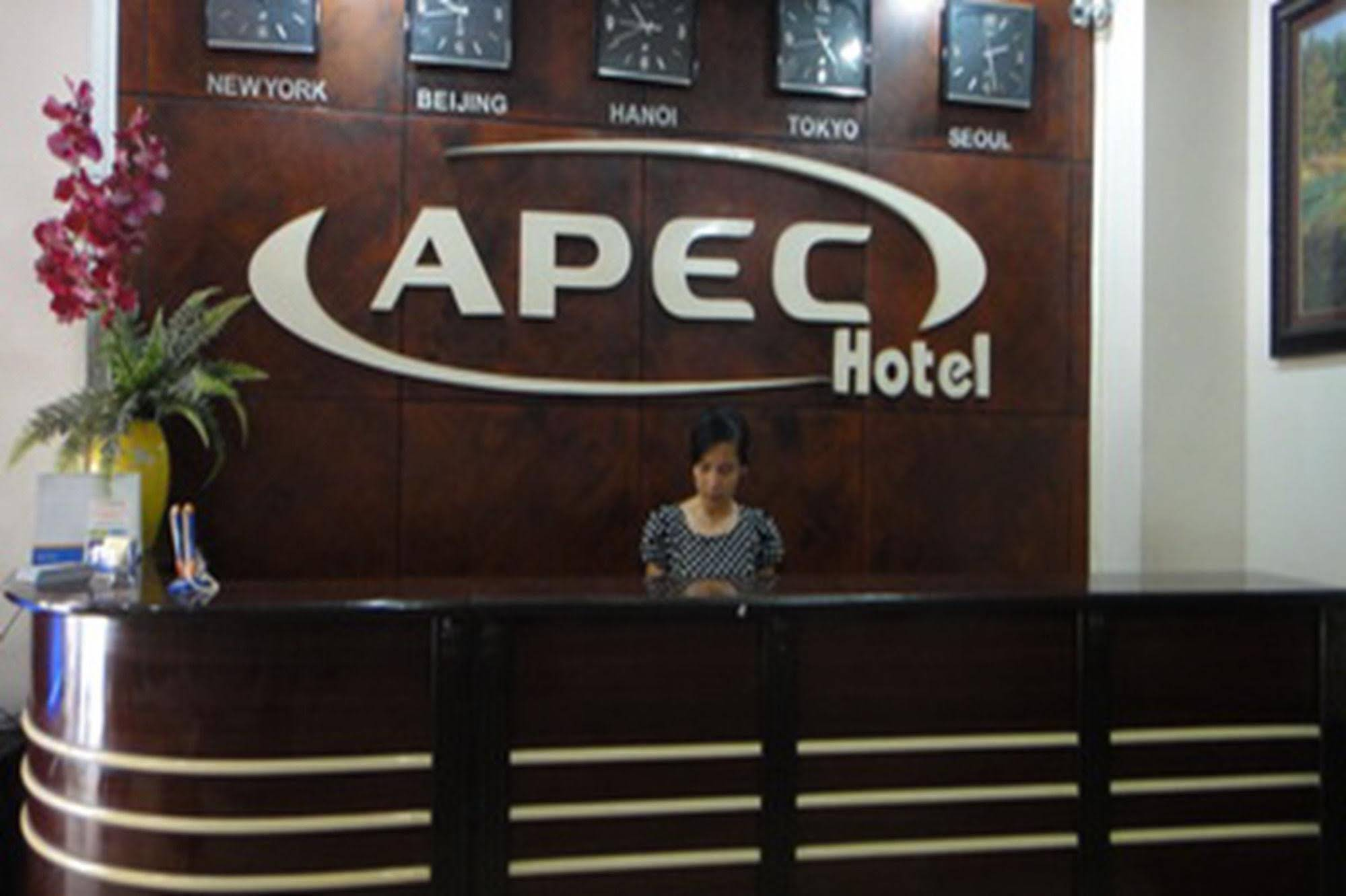 Gallery image of Apec Hotel
