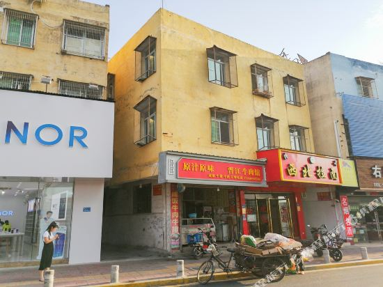 Qingxin Apartment