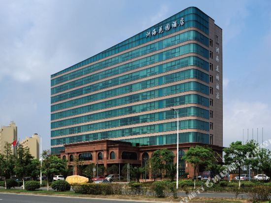 Karon Garden Hotel Shanghai