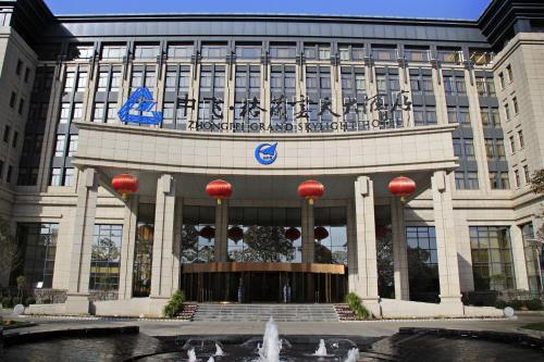 Zhongfei Grand Skylight Hotel