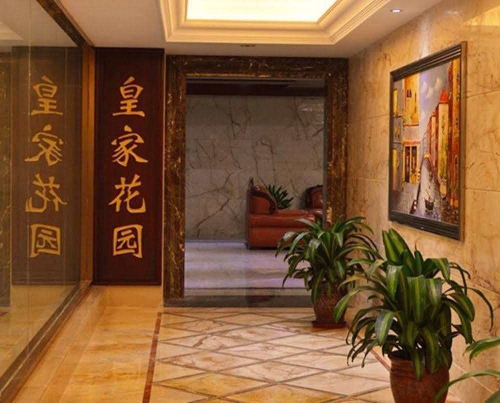 Shanghai Lexiang International Hotel