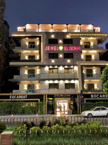 Jewel Dokki Hotel