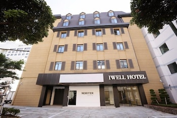 Iwell Hotel