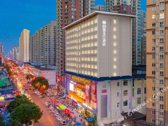 Four Seasons Magnolia Select Hotel