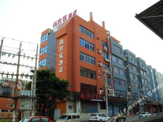 Gallery image of Thank You Inn Quanzhou Quanxiu