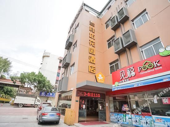 Lan Guifang Garden Hotel
