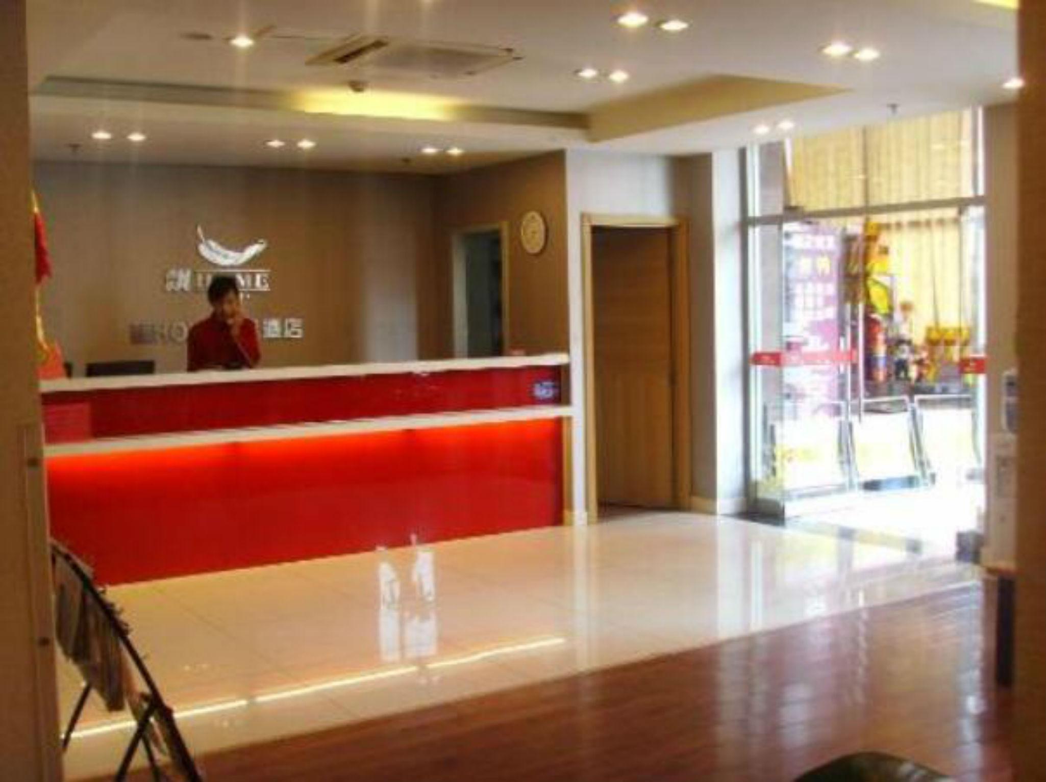 Gallery image of Piao Home Inn Beijing West Railway