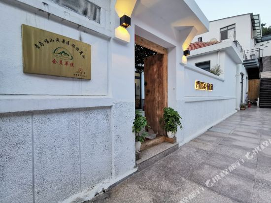 Dengba Hotel