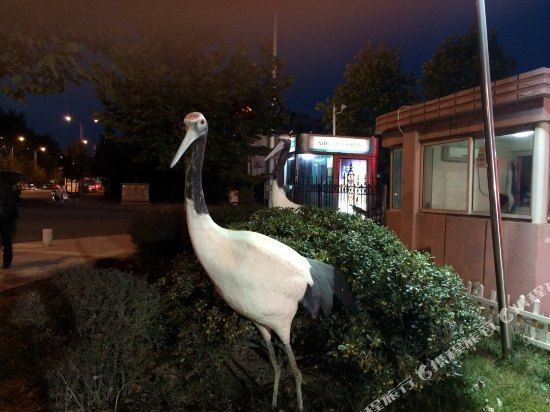Gallery image of Red Crowned Crane Hotel