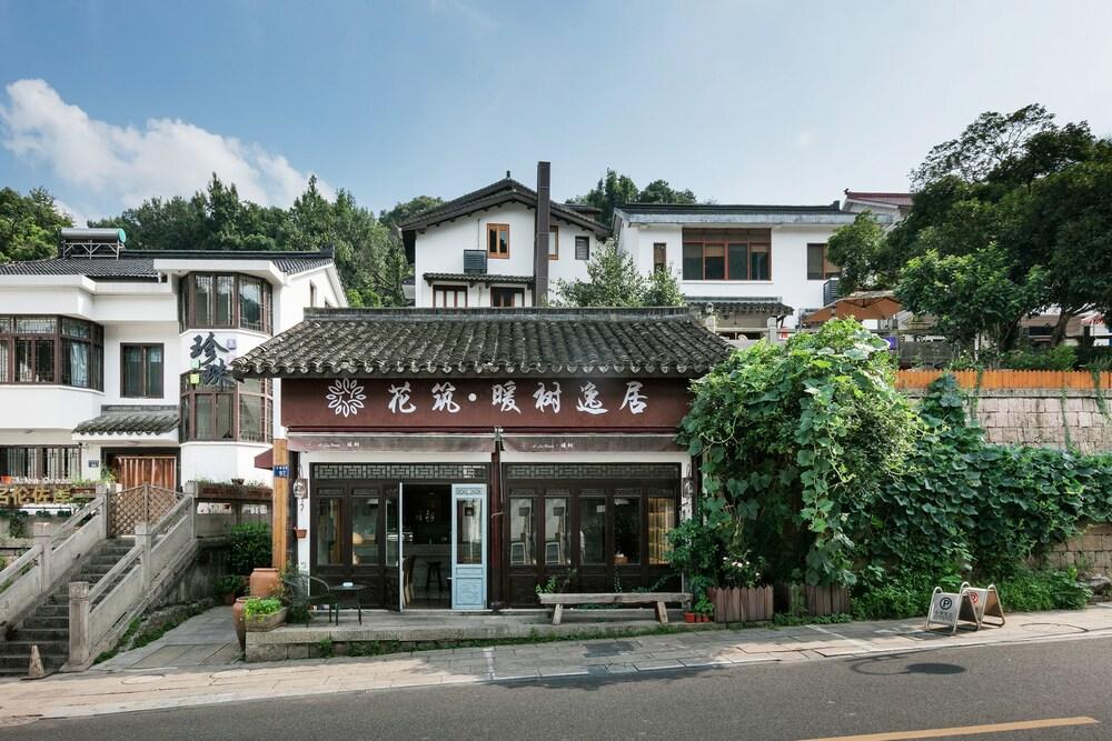 Floral Hotel Hangzhou Nuanshuyiju