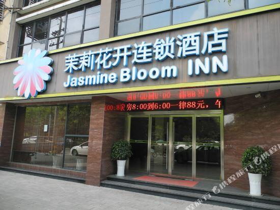 Gallery image of Moli Huakai Chain Hotel Jingzhou Taqiao