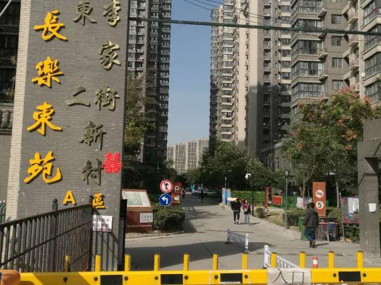 Xiaoxi Inn Apartment