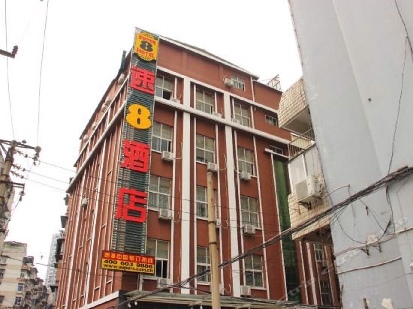 Super 8 Hotel Wuhan Jie Fang Avenue Xiang Gang Lu