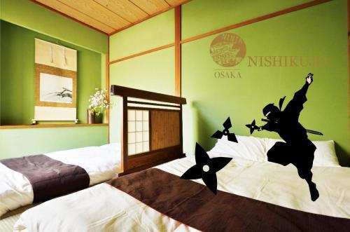 City Hotel Nishikujo Residence 1