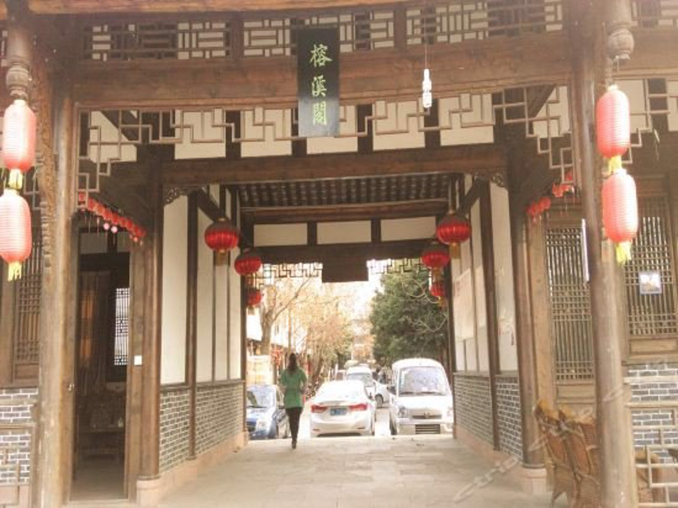 Gallery image of Wenfeng Inn