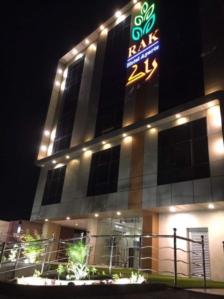 Rak Hotel aparts