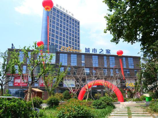 Citihome Hotel
